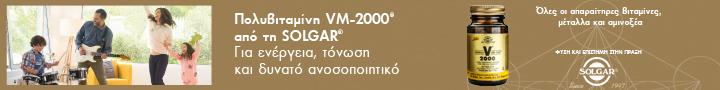VM 2000